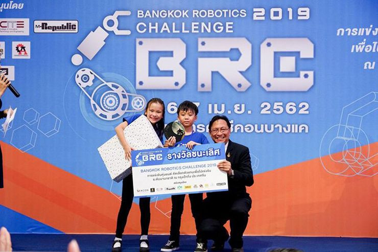 Bangkok Robot Challenge 2019 รุ่น Line tracking Lego Junior